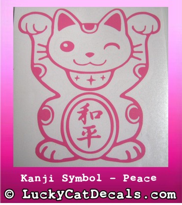 2) Daruma Winking Decals - Lucky - $3 25 : Lucky Cat Decals!