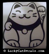 Lucky Cat Decal Etsy